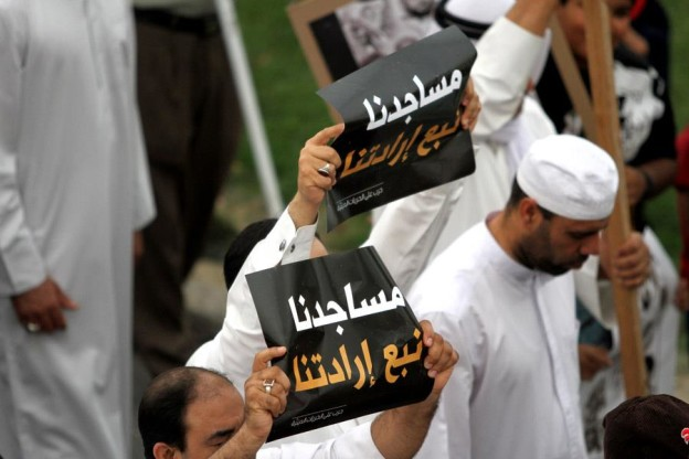 Bahraini people will not concede an inch of their legitimate mosques
