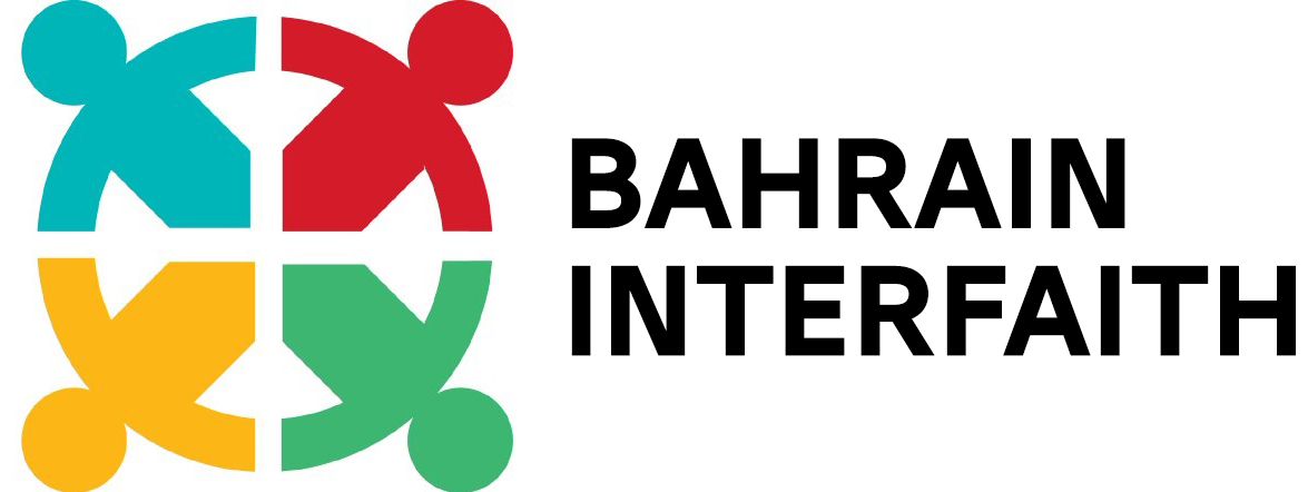مركز البحرين للحوار والتسامح